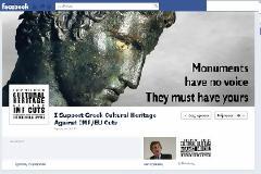 Τα ελληνικά μνημεία χρειάζονται τη φωνή σου