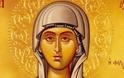 Εορτή της Αγίας Λυδίας, της Φιλιππησίας
