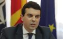 Ν. Πόποσκι: Όμηρος της Ελλάδας η πΓΔΜ