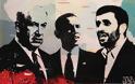 Ο κλοιός σφίγγει γύρω από το Ιράν: Ψυχολογικός ή Τρίτος Παγκόσμιος Πόλεμος;