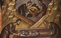 Εορτή της Γ' ευρέσεως της Τιμίας Κεφαλής του Αγίου Προφήτου του Προδρόμου