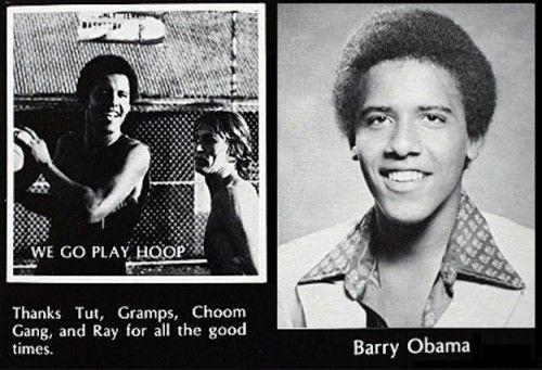 Barack Obama: Κάπνιζε χασίς και είχε gay προμηθευτή; - Φωτογραφία 4