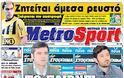 Κυριακάτικες Αθλητικές εφημερίδες [27-4-2012] - Φωτογραφία 7