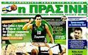 Κυριακάτικες Αθλητικές εφημερίδες [27-4-2012] - Φωτογραφία 8