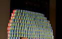 Απίστευτα γλυπτά από κονσέρβες! - Φωτογραφία 7