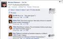 Χαμός στο Facebook της Ελευθερίας Ελευθερίου μετά τη 17η θέση στη Eurovision... - Φωτογραφία 2