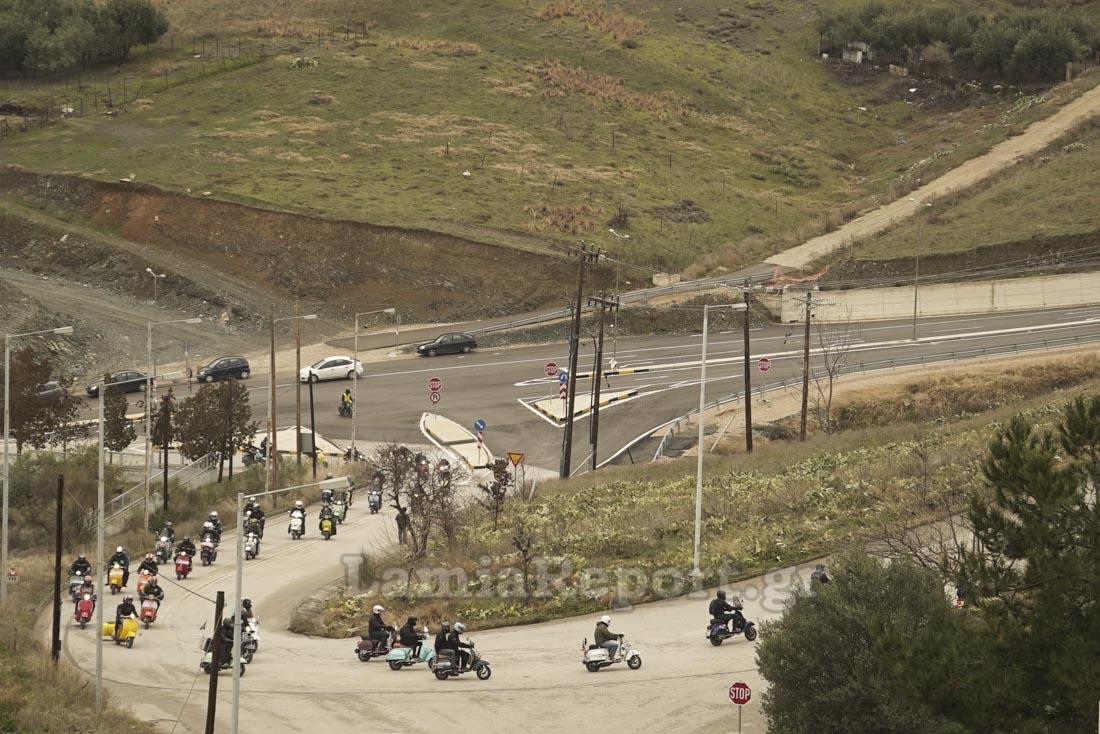 Λαμία: Πλημμύρισε η πόλη από βέσπες... [photos] - Φωτογραφία 12