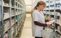 Αντιπαράθεση ελληνικών – πολυεθνικών επιχειρήσεων για τις τιμές των γενοσήμων φαρμάκων