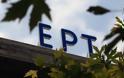 Διαψεύδει τις αναρτήσεις ιστοσελίδων για «επιπλέον 49 προϊσταμένους» στη δημόσια τηλεόραση η ΕΡΤ