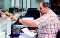 Ολες οι αλλαγές στις συντάξεις των δημοσίων υπαλλήλων