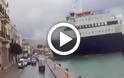 Σκηνή από Χολιγουντιανή ταινία: Το «Νήσος Μύκονος» προσκρούει στο λιμάνι της Χίου!