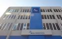 Καταδίκασε η ΝΔ την επίθεση στα γραφεία του ΣΥΡΙΖΑ