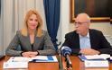 Υπογραφή Πλαισίου Συνεργασίας μεταξύ Υπουργείου Εθνικής Άμυνας και Περιφέρειας Αττικής από ΑΝΥΕΘΑ Δημήτρη Βίτσα και Περιφερειάρχη Ρένα Δούρου