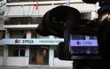 ΣΥΡΙΖΑ: Να απαντήσει ο Κ. Μητσοτάκης για τα δάνεια του Κήρυκα Χανίων και το πόθεν έσχες της συζύγου του