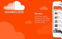 Το SoundCloud ανακοίνωσε μηνιαία συνδρομή Streaming μουσικής
