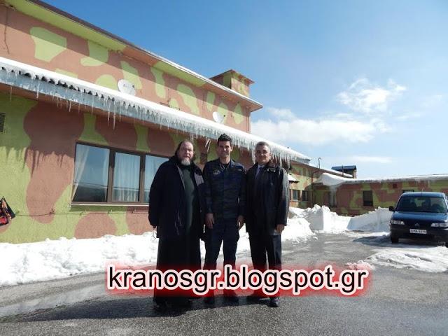 Ο Πρόεδρος του Αεροδικείου Θεσσαλονίκης και ο Στρατιωτικός Ιεράς του ΑΤΑ στο χιονισμένο Βίτσι - Φωτογραφία 1