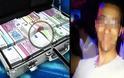 Ανοίγουν οι τραπεζικοί λογαριασμοί του ειδικού φρουρού-Σοκάρουν οι λεπτομέρειες για μετά το έγκλημα