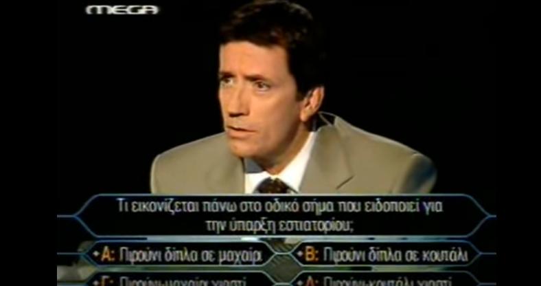 Οι 5+1 νικητές που κέρδισαν τα περισσότερα λεφτά στα ελληνικά τηλεπαιχνίδια! [video] - Φωτογραφία 1