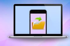 Πώς να αποκτήσετε πρόσβαση στο σύστημα αρχείων του iPhone μέσω ενός προγράμματος περιήγησης