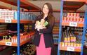 Βόμβα στην αγορά! Έρχεται στην Ελλάδα αλυσίδα σούπερ μάρκετ με προϊόντα των... 30 λεπτών! - Φωτογραφία 3