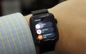 Εκατοντάδες ψεύτικες κλήσεις έχει δεχθεί το 911 από τα Apple Watch