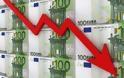 «Φωτιά» βάζει το ΙΟΒΕ: Στο 1,5% ή και χαμηλότερα ο ρυθμός ανάπτυξης το 2017