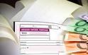 Οι υψηλές εισφορές «εξαφάνισαν» τα μπλοκάκια - «Τρύπα» στα έσοδα του ΕΦΚΑ