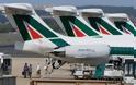 Θρίλερ με την υπόθεση της Alitalia - Τζεντιλόνι: «Δεν υπάρχουν οι προϋποθέσεις για την εθνικοποίησή της»
