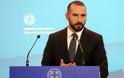 Δ.Τζανακόπουλος: Αναμένουμε από τη ΝΔ να καταγγείλει και πάλι την Κομισιόν και τον πρόεδρο Γιούνκερ που παίρνει το μέρος της Ελλάδας