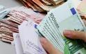 Σχέδιο Γιούνκερ: Κεφάλαια 420 εκατ. ευρώ σε περισσότερες από 2.000 μικρομεσαίες επιχειρήσεις - Δάνεια 1 δισ. μέσα σε έναν χρόνο