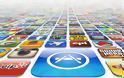 Η Apple δίνει την δυνατότητα στους προγραμματιστές η πωλούν τις εφαρμογές τους στα 49 σεντ