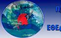 Επιστολή ΠΣΑΕΜΘ προς Δντη ΕΛΟΑΑ για παράνομη παρακράτηση ΕΦΑΠΑΞ από ΕΜΘ
