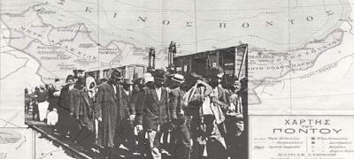 Οι εφημερίδες της εποχής του 1922-1924 για τη Γενοκτονία των Ελλήνων του Πόντου - Φωτογραφία 1