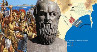 Γιατί ο Αισχύλος που πολέμησε ηρωικά στη μάχη του Μαραθώνα δεν την αναφέρει ποτέ; - Φωτογραφία 1