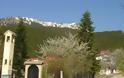 Το ψηλότερο χωριό της Ελλάδας (αλλά και των Βαλκανίων), είναι χτισμένο σε υψόμετρο 1.600 μέτρων! - Φωτογραφία 4