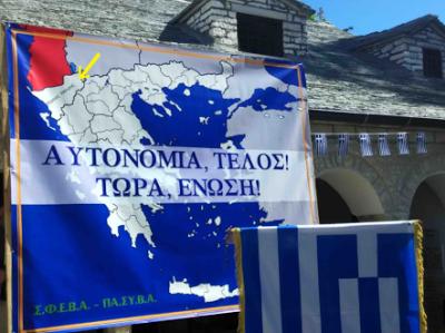Ορθωσε ανάστημα και με πύρινη ομιλία ο Μητροπολίτης Κόνιτσας ανάρτησε χάρτη με την Βόρειο Ήπειρο ως ελληνική – «Υποκινεί σε πόλεμο» με τον χάρτη της Μεγάλης Ελλάδας λένε οι Αλβανοί - Φωτογραφία 1