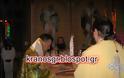 Εορτή της Ανακομιδής των Λειψάνων του Αγίου Νικολάου στο Ναύσταθμο Σαλαμίνας. - Φωτογραφία 4