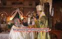 Εορτή της Ανακομιδής των Λειψάνων του Αγίου Νικολάου στο Ναύσταθμο Σαλαμίνας. - Φωτογραφία 5