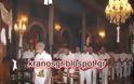 Εορτή της Ανακομιδής των Λειψάνων του Αγίου Νικολάου στο Ναύσταθμο Σαλαμίνας. - Φωτογραφία 7