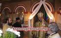Εορτή της Ανακομιδής των Λειψάνων του Αγίου Νικολάου στο Ναύσταθμο Σαλαμίνας. - Φωτογραφία 8