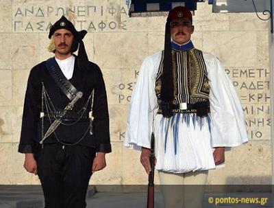 Πόντιοι Εύζωνες σκορπίζουν ρίγη συγκίνησης στην αλλαγή φρουράς στο Σύνταγμα - Φωτογραφία 1
