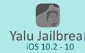 Ο  Luca Todesco κυκλοφόρησε μια νέα έκδοση του εργαλείου Jailbreak Yalu για τα iPhone 7