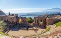 Μετά το ΝΑΤΟ, Σύνοδος G7 στη Σικελία - Οι ηγέτες ποζάρουν μπροστά σε ένα αρχαίο ελληνικό θέατρο