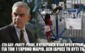 Ο κος Τόσκας ακούει; Δεν έστειλα ούτε συλλυπητήρια στο Δήμαρχο Μενιδίου την ώρα που...
