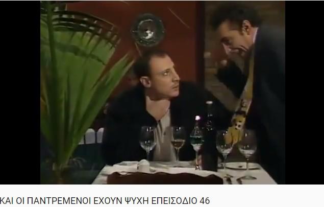 Ιντριγκα; Η νέα σύντροφος του Α. Καφετζόπουλου είναι πρώην γυναίκα συναδέλφου του - Δείτε με ποιον ηθοποιό ήταν παντρεμένη [photos] - Φωτογραφία 7