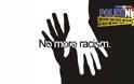 Ρατσισμός: Έννοια, διακρίσεις και σύγχρονες μορφές