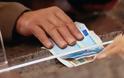 Πλησιάζει το τέλος ΤΩΝ ... ΓΚΙΣΕ. «ΣΤΡΟΦΗ» ΣΤΟ E-BANKING