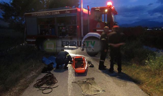 Ιωάννινα: Αυτοκίνητο έπεσε σε αύλακα - Νεκρός ο 58χρονος οδηγός [photos] - Φωτογραφία 6