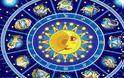 Αστρολογία-Τα ζώδια σήμερα 23 Ιουλίου 2017