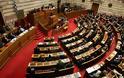 Υπερψηφίστηκε επί της αρχής του το νομοσχέδιο για την Πρωτοβάθμια